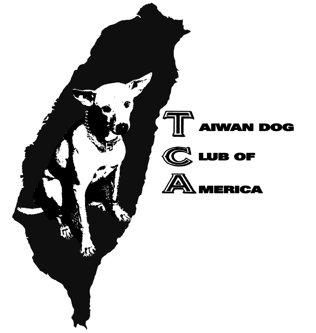 Taiwan Dog Club of America Logo